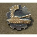 Armored Troops Branch Insignia