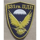 331st Guards Airborne Division
