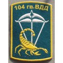 104th Guards Airborne Division