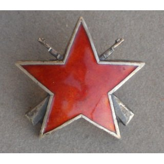 Order of the Partisan Star with Rifles, 3rd Class