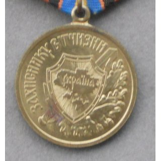 Defenders of the Country Medal